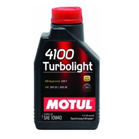 Моторное масло Motul 4100 Turbolight 10w40 60л - фото 11
